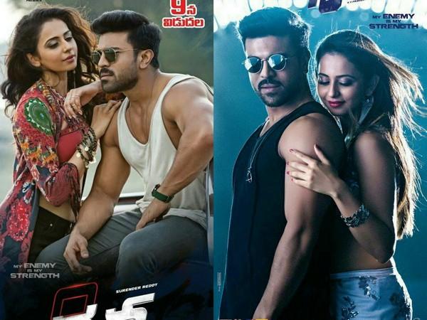 Jr Ntr Nannaku Prematho Movie First Look Ultra Hd Posters: Ram Charan Tej Dhruva Movie First Look HD ULTRA HD Posters