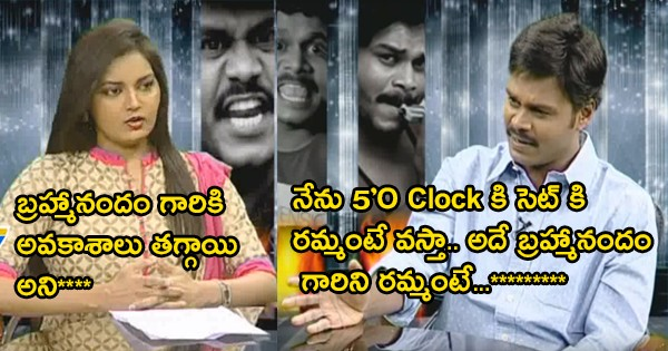 saptagiri-comments-on-bramhanadam-even-anchor-gets-shocked-for-his-serious-comment