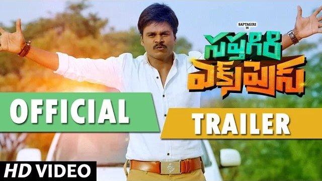 saptagiri-express-theatrical-trailer-1080p-hd-video