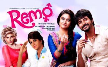 Remo Telugu Movie Review, Rating Public Talk - Sivakarthikeyan, Keerthy Suresh