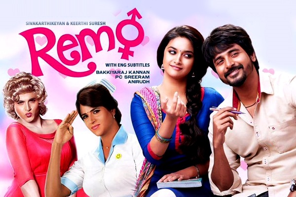 Remo Telugu Movie Review, Rating Public Talk - Sivakarthikeyan, Keerthy Suresh