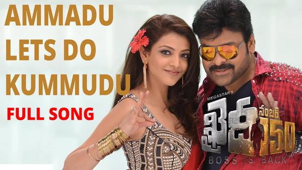 AMMADU Lets Do KUMMUDU Full Video Song 1080P HD Video With Lyrics ...