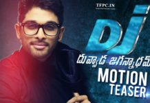 Actor Allu Arjun's DJ to get a date for new schedule!