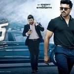 Ap and Telangana 3 days collections of Dhruva!