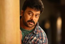 Chiranjeevi Shooting for Mass Number in Khaidi No 150