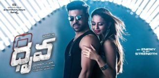Dhruva 7 Days Collection, 1 Week Total Collections Report
