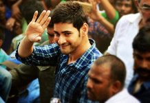 Mahesh as 'CM' in Bharat Ane Nenu