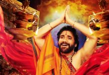 Nagarjuna's Om Namo Venkatesaya Audio Release date is fixed