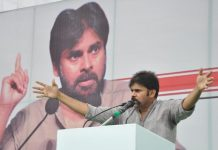 Pawan's reaction on the Andhra Jyothi Survey