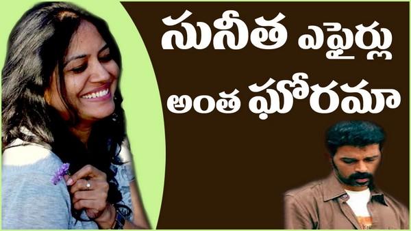 singer-sunitha-responds-to-rumours-on-her-relationship