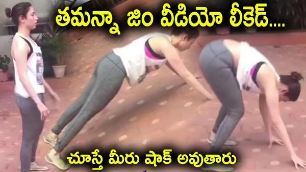 tamannaah-latest-unseen-workouts-video-leaked