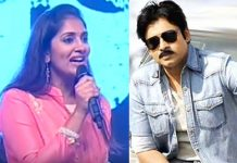 Jhansi Warning to Pawan Kalyan fans