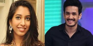 unknown facts about akhil girl friend