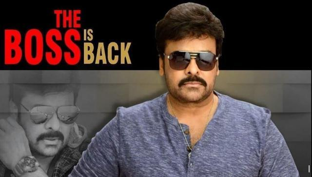 Chiranjeevi Not Interested in Records and Collections!!