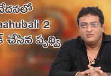 Comedian Prudhviraj leaked a Secret from Baahubali 2