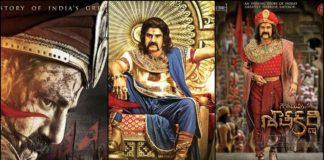 Gautamiputra Satakarni First Day Box Office Collections