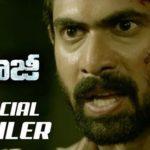 Ghazi Telugu Movie Official Theatrical Trailer 1080P HD Video | Rana Daggubati, Taapsee Pannu, Kay Kay Menon