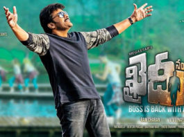 Khaidi No 150 One week Collections