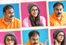 Naga Babu plays Niharika's Reel Dad in  'Nanna Koochi'