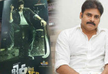 Pawan Kalyan says No to the Pre-release event of Khaidi No 150
