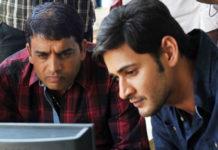 Producer Dil raju's revelation on Mahesh- Vamsi Paidipally!