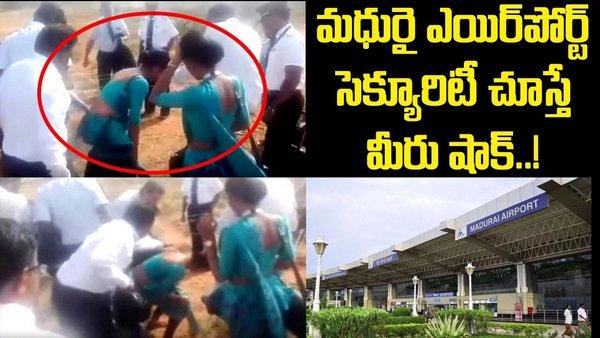 Sri Lanka Crew Breaches Madurai Airport Security