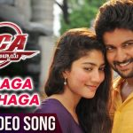 Kothaga Kothaga Full Video Song HD 1080P | MCA Middle Class Abbayi Telugu Movie MCA Middle Class Abbayi Video Songs | Nani, Sai Pallavi | Devi Sri Prasad