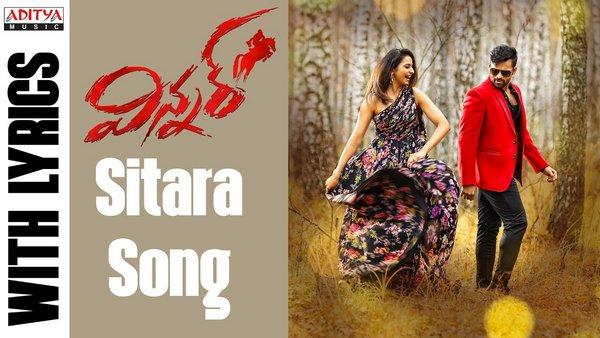 Sitara Full Video Song Hd Rakul Preeth Singh Xphotos