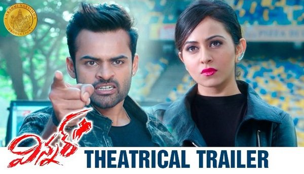 Mirchi Movie Theatrical Trailer: Winner Telugu Movie Theatrical Trailer 1080P Video