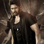 Naga Chaitanya Savyasachi Movie First Look ULTRA HD Posters WallPapers