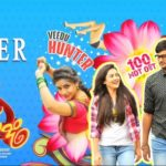 Babu Baga Busy (BBB) Theatrical Trailer 1080P HD Official Video   Srinivas Avasarala, Mishti Chakravarty, Tejaswi Madivada, Supriya Aysola, Sreemukhi