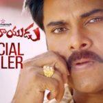 Watch Katamarayudu Theatrical Trailer 1080P HD Official Video   Pawan Kalyan, Shruti Haasan   Kishore Kumar Pardasani