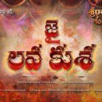 Jai Lava Kusa Logo Motion Poster HD 1080P Video – Jr NTR, Rashi Khanna, Nandamuri Kalyanram, Bobby DSP | NTR27