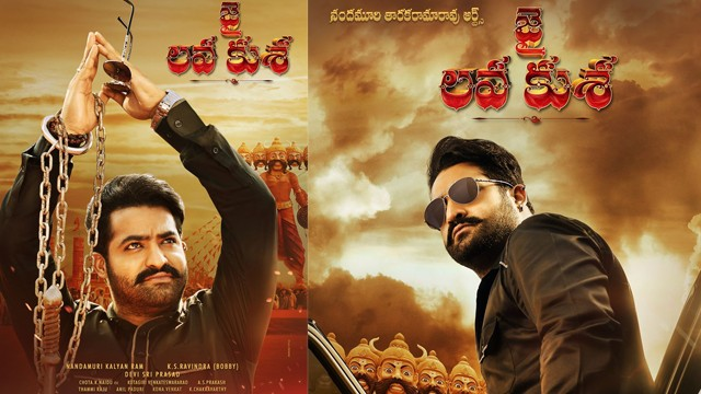 Jr Ntr Nannaku Prematho Movie First Look Ultra Hd Posters: Jr NTR Jai Lava Kusa Movie First Look ULTRA HD ALL Posters