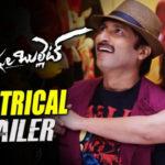 Aaradugula Bullet Theatrical Trailer | Gopichand, Nayanthara | B Gopal