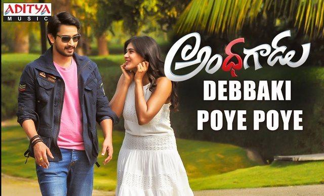 Aata Aarambam Melanaa Nige Pere Video song Trailer
