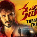 Keshava Official Theatrical Trailer   Nikhil Siddhartha, Ritu varma, Isha Koppikar, Sudheer Varma   Abhishek Pictures