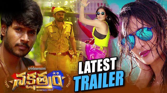 Nakshatram Movie Theatrical Trailer | Sundeep Kishan, Regina