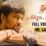 Adiga Adiga Full Video Song HD 1080P | Ninnu Kori Telugu Movie Ninnu Kori Video Songs | Nani, Nivetha Thomas | Gopi Sundar