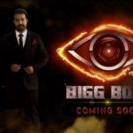 Jr NTR Bigg Boss Telugu OFFICIAL Teaser…Coming Soon 1080P HD Video Star Maa #BiggBossTelugu