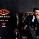 Jr NTR In Bigg Boss Show First Look ULTRA HD Photos Posters WallPapers