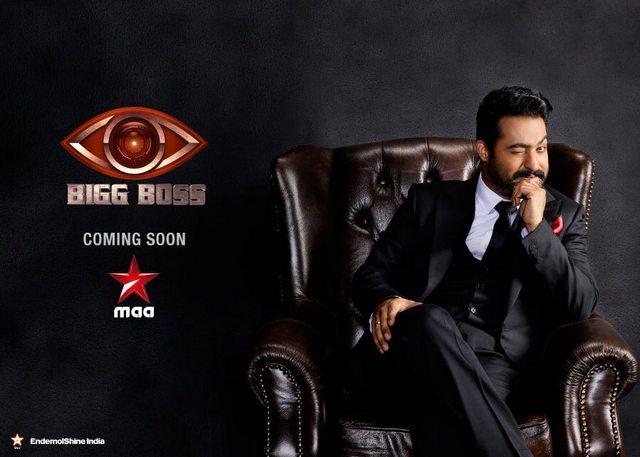 Jr Ntr Nannaku Prematho Movie First Look Ultra Hd Posters: First Look : Jr NTR As Host In Bigg Boss Show