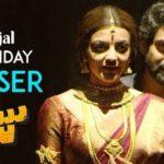 Kajal Aggarwal Birthday Teaser Nene Raju Nene Mantri Telugu Movie   Rana Daggubati Catherine Tresa
