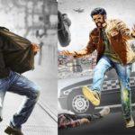 Nandamuri BalaKrishna Paisa Vasool Movie First Look ULTRA HD Posters WallPapers