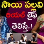 Actress Sai Pallavi Real Life Complete details and Upcoming Movies