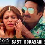 Basthi Dorasani Full Video Song HD 1080P | Goutham Nanda Telugu Movie Gautham Nanda Video Songs | Gopichand, Hansika, Catherine Tresa | Thaman