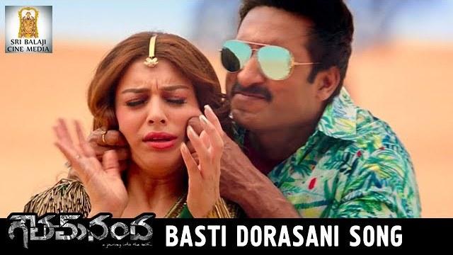 gouthamnandha telugu full length movie online