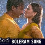 Boleram Song Full Video Song HD 1080P | Goutham Nanda Telugu Movie Gautham Nanda Video Songs | Gopichand, Hansika, Catherine Tresa | Thaman