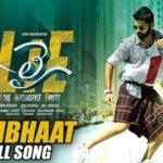 Bombhaat Full Video Song HD 1080P | LIE Telugu Movie LIE Video Songs | Nithiin, Megha Akash | Mani Sharma