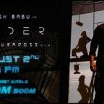 Boom Boom Song Teaser HD 1080P | SPYDER Telugu Movie SPYDER Video Songs | Mahesh Babu, Rakul Preet Singh | Harris Jayaraj